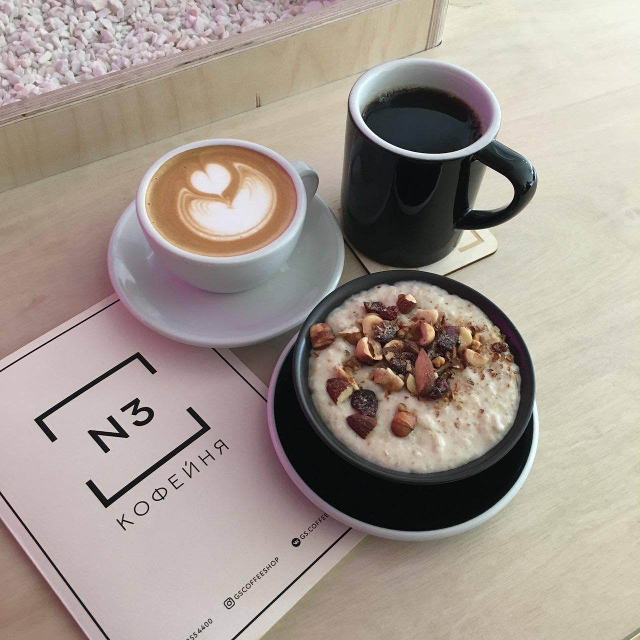Кофейня N3 Калининград