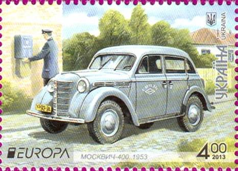 Модель авто Москвич-400 - Stone Forest