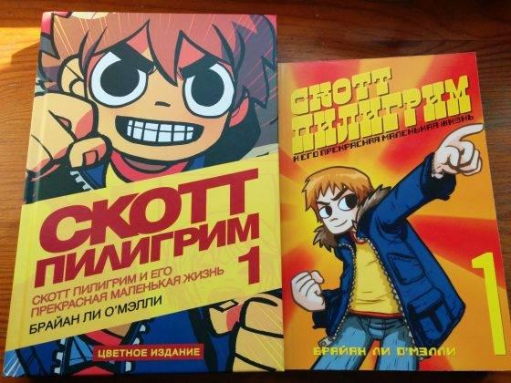 Японская школа комиксов Манга - Stone Forest
