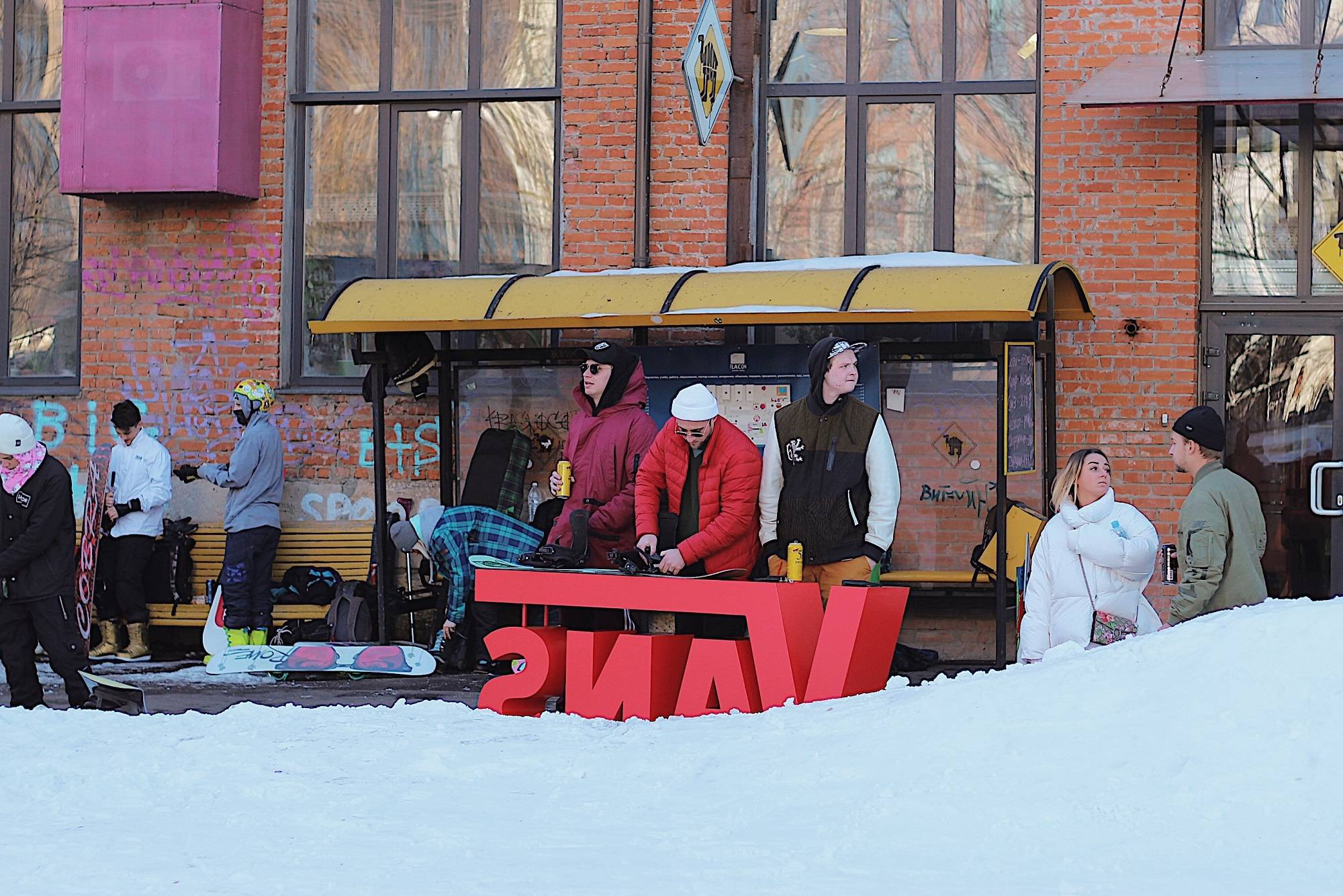 Vans Snowboarding Russia Moscow