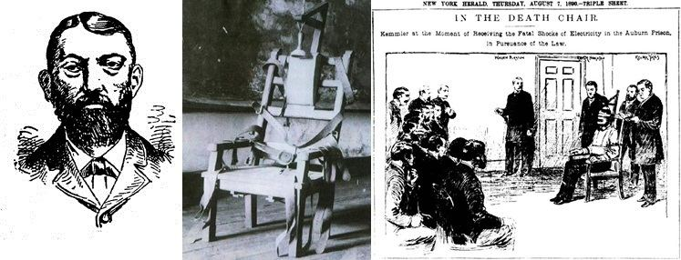 Казнь Уильяма Кеммлера - Stone Forest