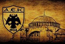 АЕК Афины - Stone Forest