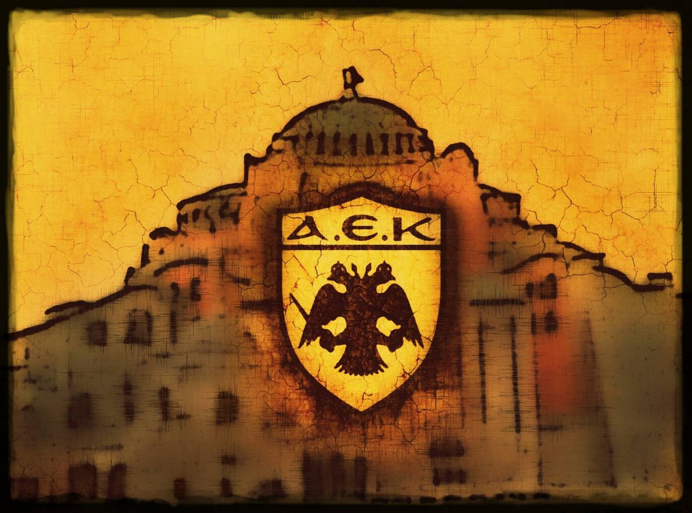 Лого АЕК Афины - Stone Forest