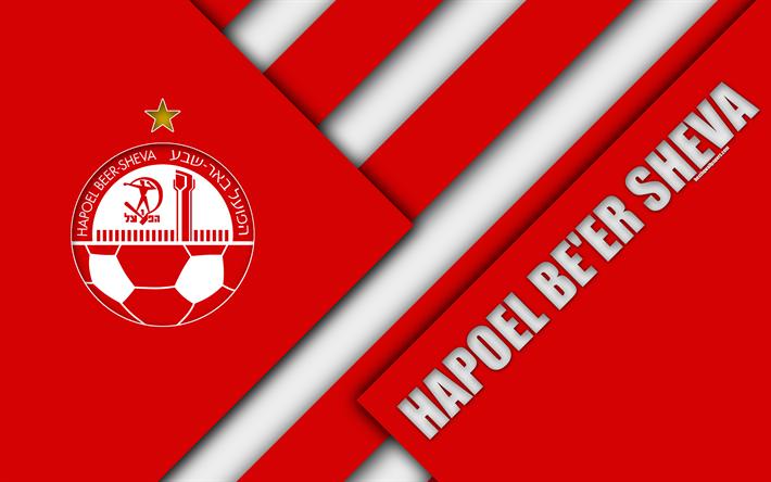 Логотип Хапоэль Беэр-Шева - Stone Forest