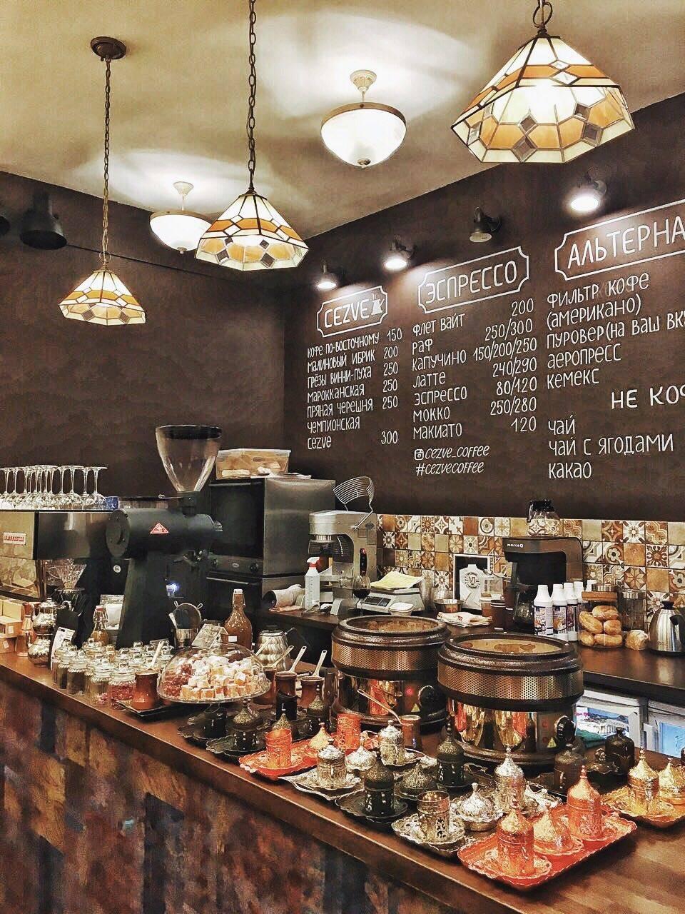 Кофейня Cezve coffee - культура спешелти кофе в турке