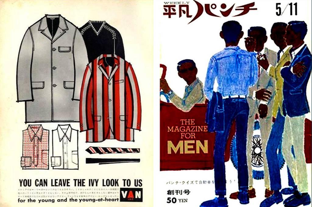 Миюки-зоку: субкультура, изменившая моду Японии