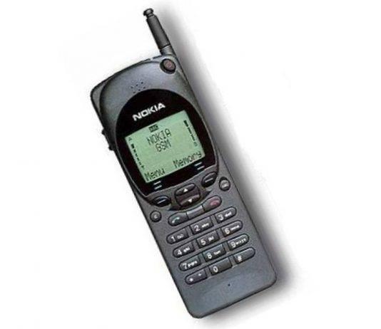 Nokia Tune - Stone Forest