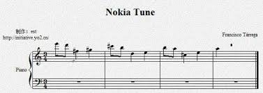 Рингтон Nokia Tune - Stone Forest