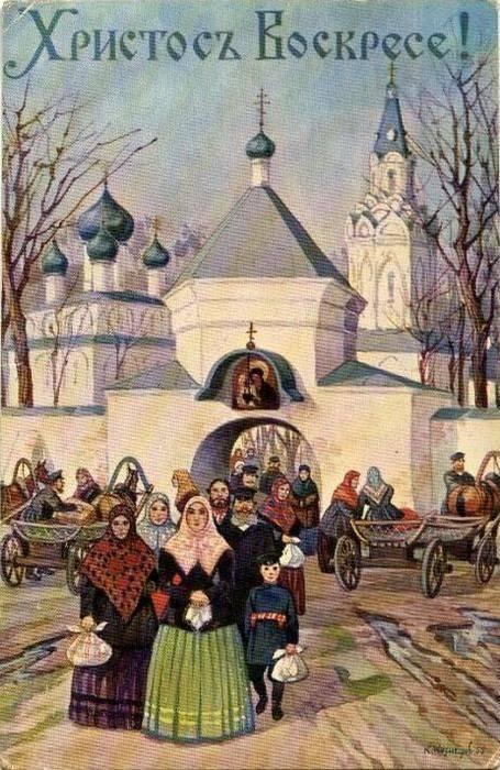 Винтажные пасхальные открытки дореволюционной России - Stone Forest