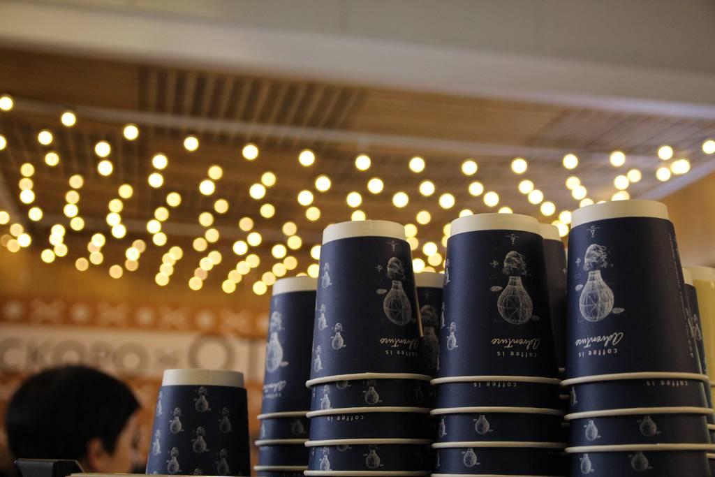 Кофейня Лаборатория кофе на Автозаводской