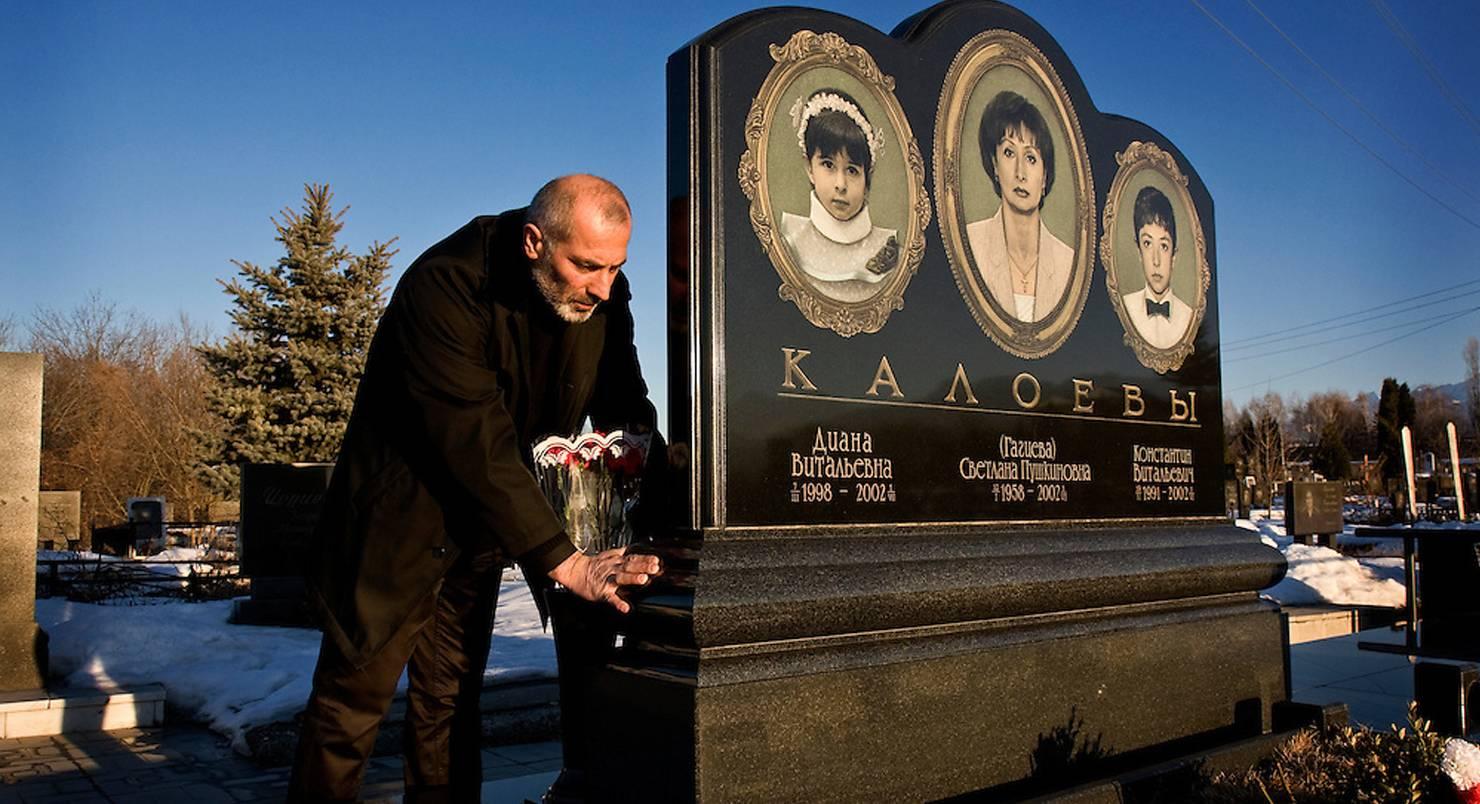 Виталий Калоев биография личная жизнь семья жена дети  фото