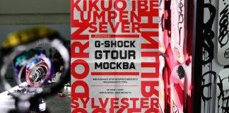 G-Shock Gtour Москва и 35 лет Casio G-Shock - Stone Forest