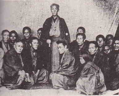 Павитель Киото Мацудайра Катамори - Stone Forest