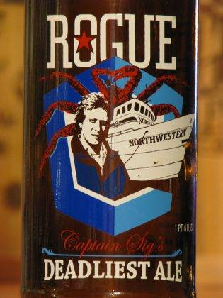 Пиво Rogue Ales - Stone Forest
