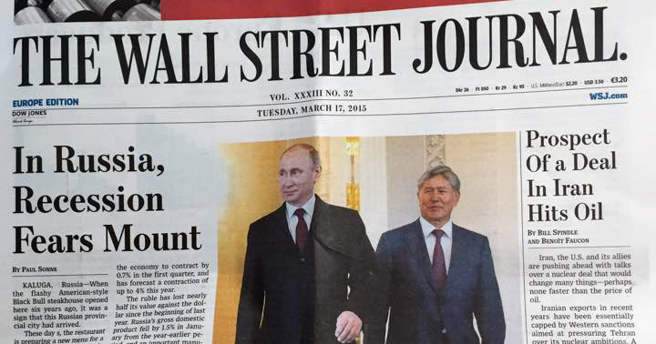 The Wall Street Journal про Путина - Stone Forest