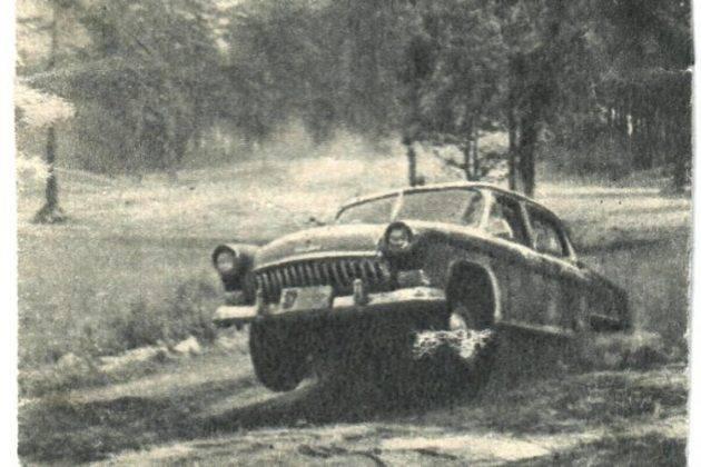 ГАЗ-21 Волга - Stone Forest