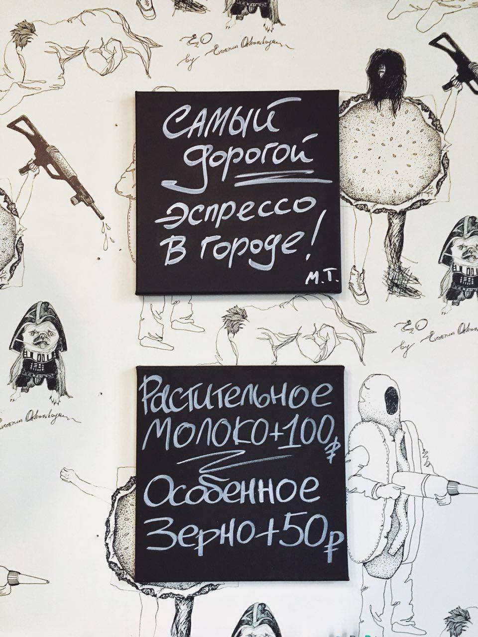 Кофейня кофе - это фрукт Краснодар
