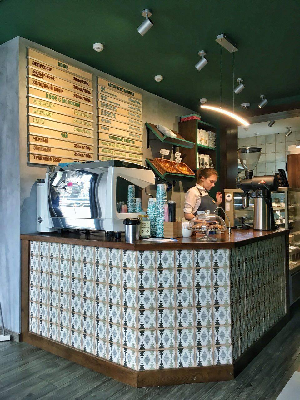 Кофейня Larriping Company Краснодар