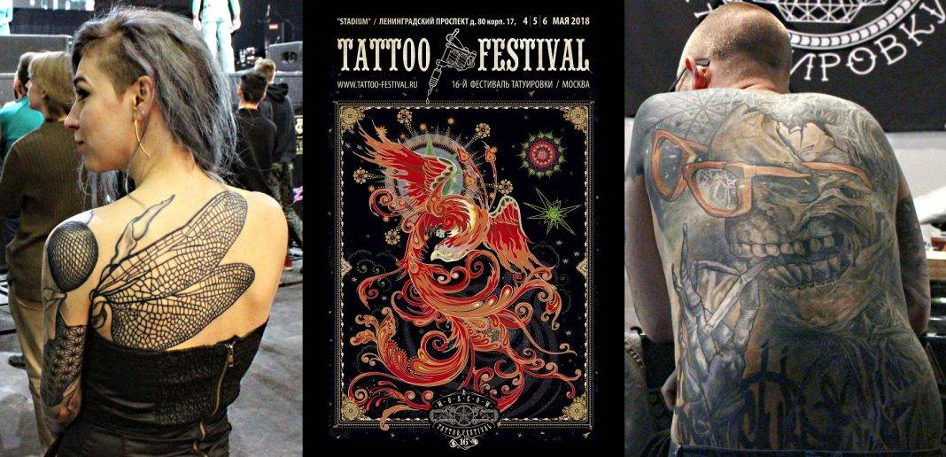 Moscow Tattoo Festival 2018 - Stone Forest
