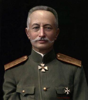 Брусилов Алексей Алексеевич - Stone Forest