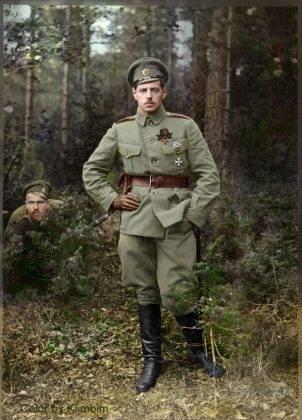 Штабс-капитан Л-Г Литовского полка Богуцкий - Stone Forest