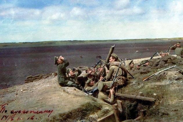 Фотографии русских солдат на Первой мировой войне - Stone Forest