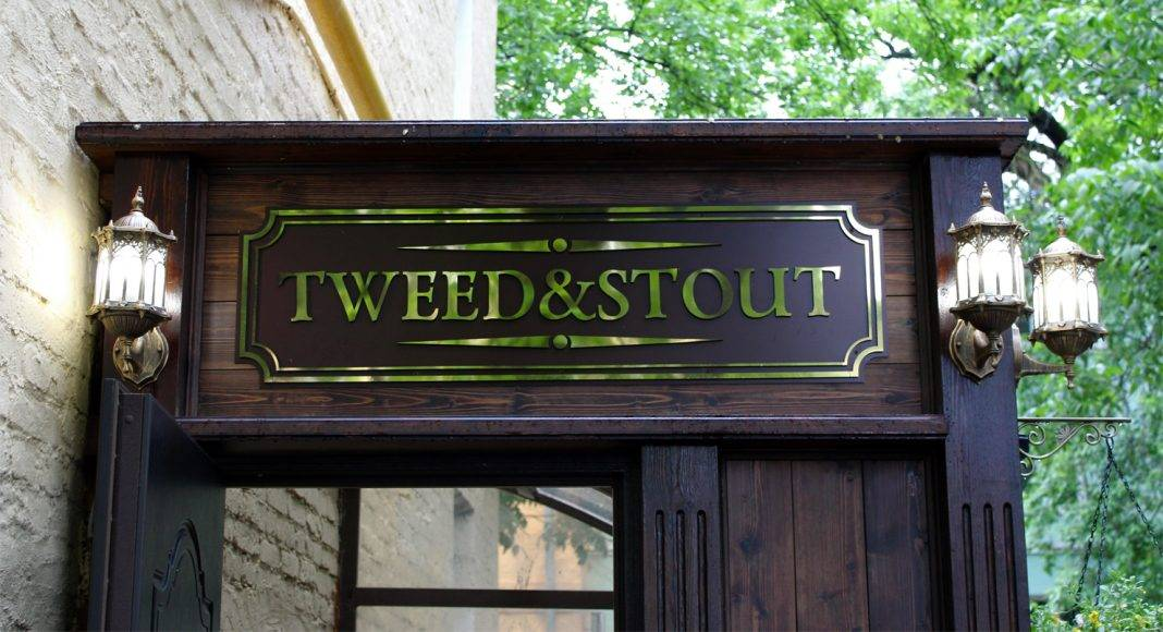 Tweed and Stout Pub and Store - Stone Forest