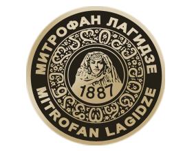 Логотип Воды Лагидзе - Stone Forest