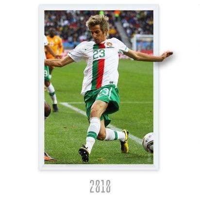 Форма сборной Португалии 2010 год гостевая - Stone Forest