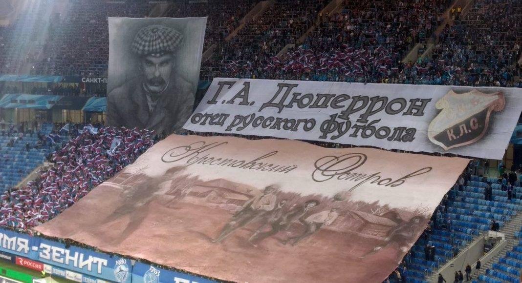 Георгий Дюперрон - Stone Forest
