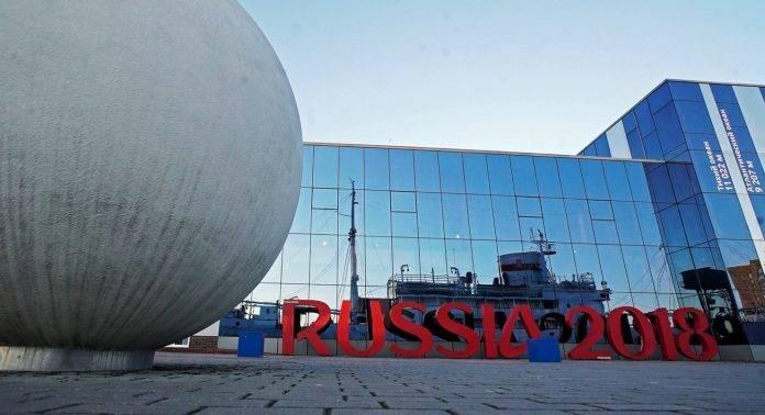 Лучшие гостиницы на чемпионат мира по футболу в России 2018 - Stone Forest