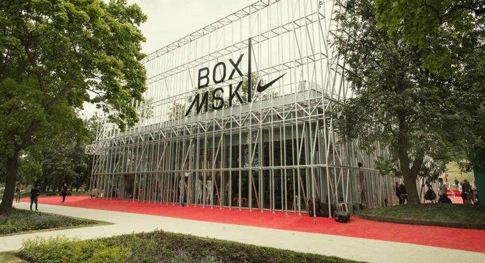 Nike Box Msk - Stone Forest