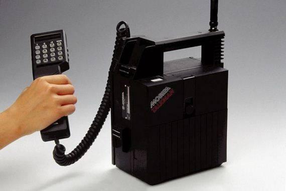 Автомобильный телефон Nokia - Stone Forest