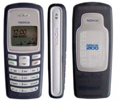 Кнопочный телефон Nokia - Stone Forest