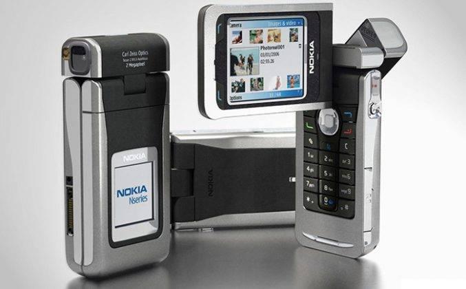 Видеокамеры Nokia - Stone Forest