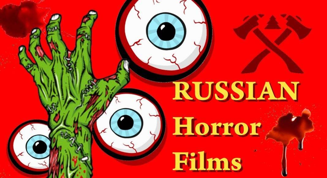 Лучшие российские фильмы ужасов - Stone Forest