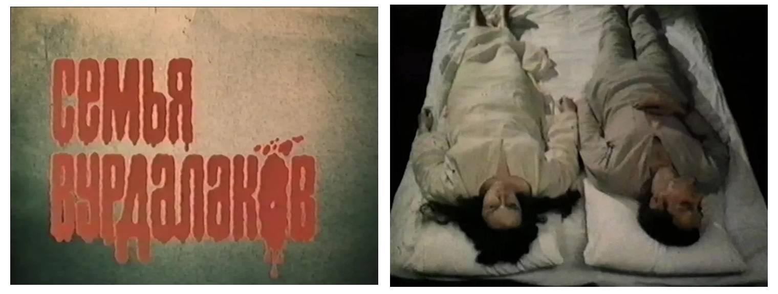 Русские фильмы ужасов - Stone Forest