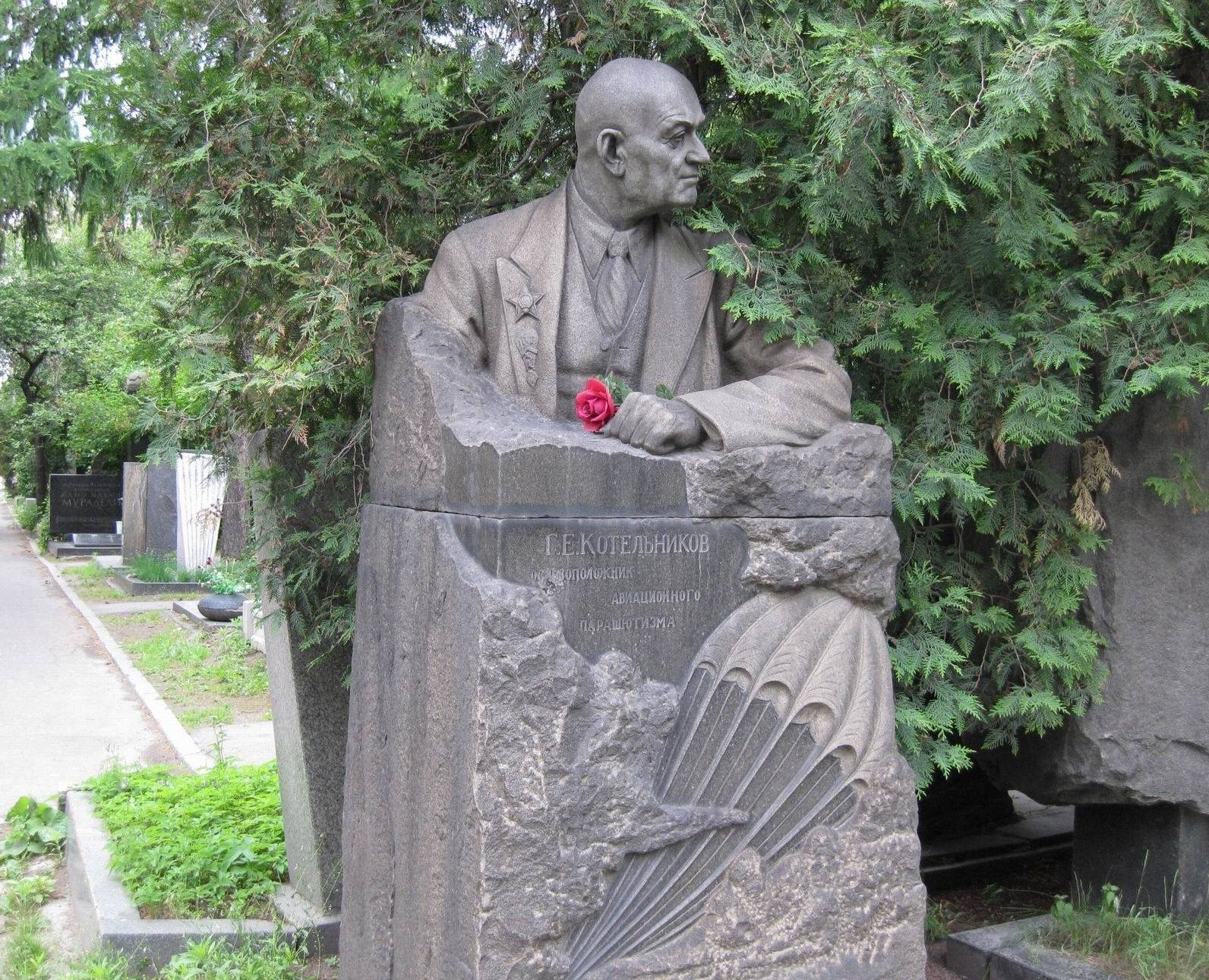 Могила Глеба Котельникова - Stone Forest