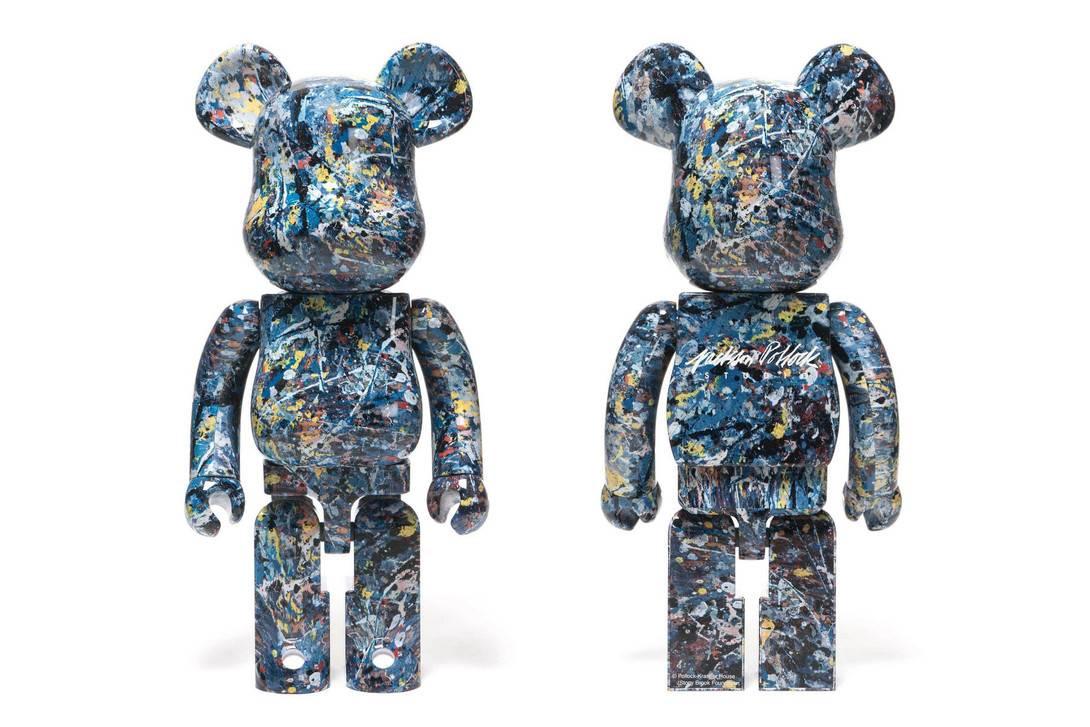Jackson Pollock x Medicom Toy - Stone Forest