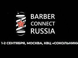 BARBER CONNECT RUSSIA - Stone Forest