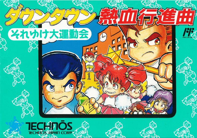Игры Technos Japan - Stone Forest