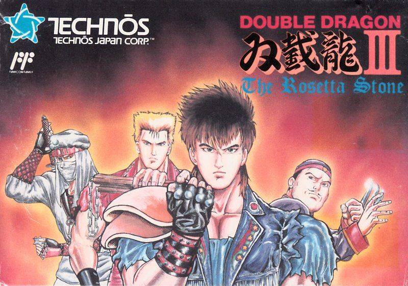 Double Dragon Technos Japan - Stone Forest