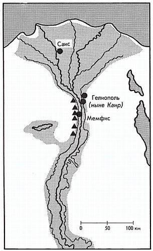 Секрет Атлантиды - Stone Forest