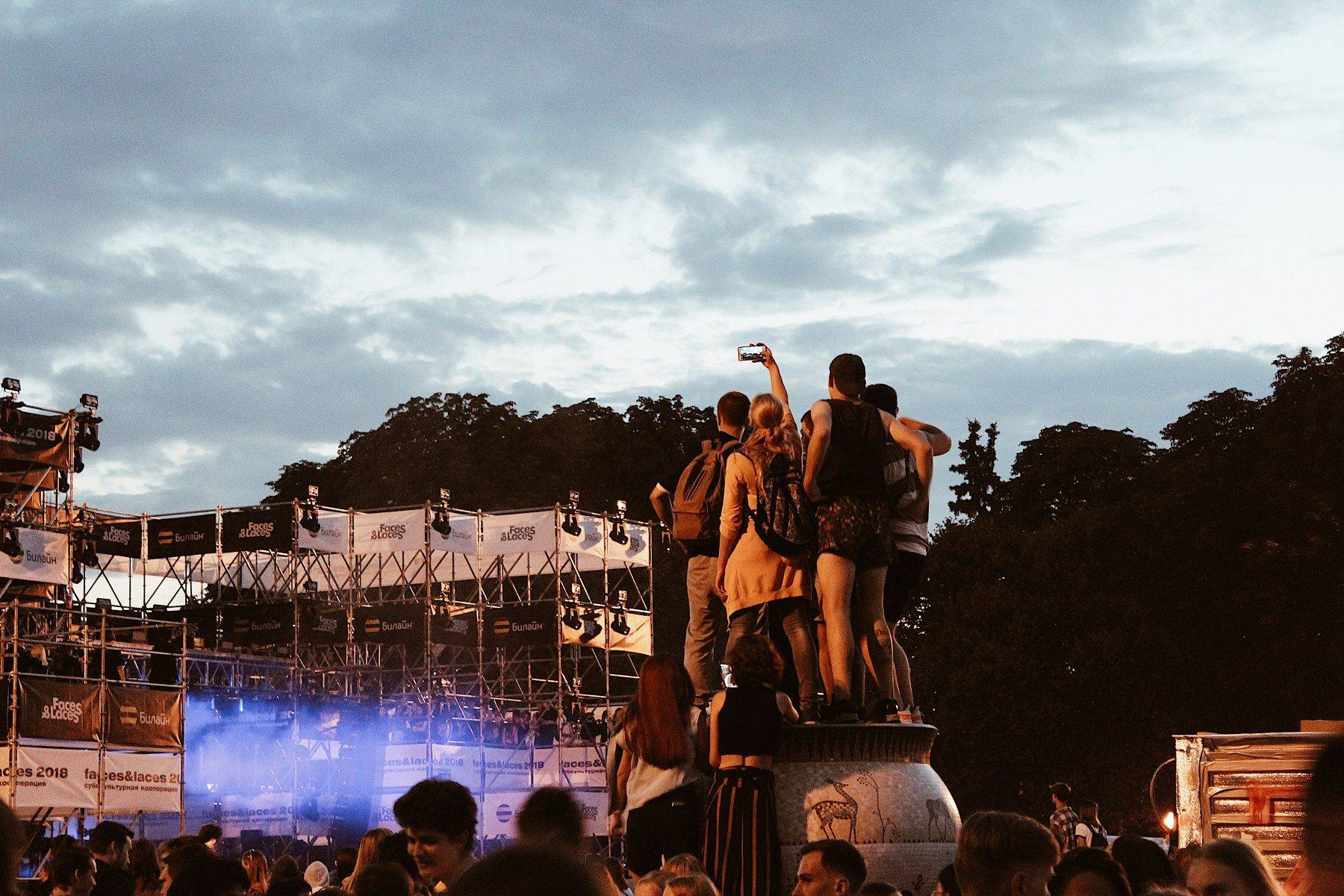 Фейсес Лейсес 2018 фото - Stone Forest