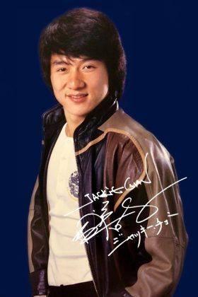 Юный Джеки Чан - Stone Forest