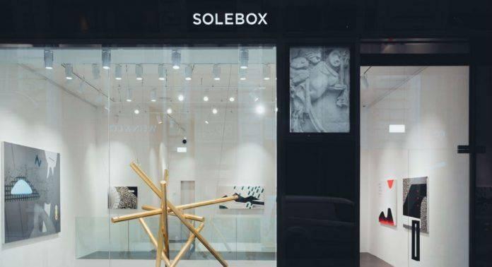 Магазин солебокс
