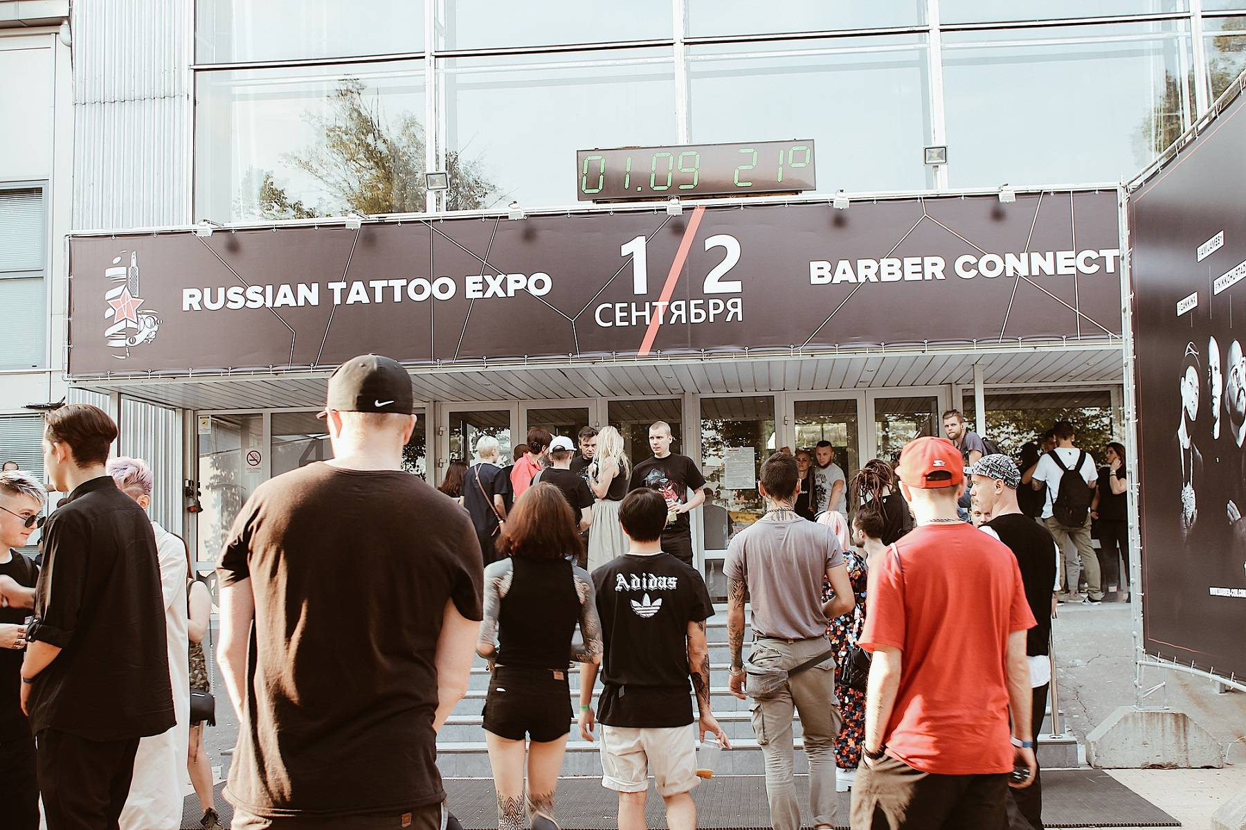 BARBER CONNECT RUSSIA 2018 - Stone Forest