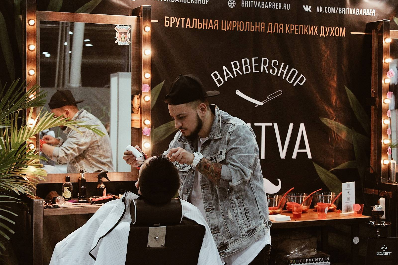 BARBER CONNECT RUSSIA 2018 Москва - Stone Forest