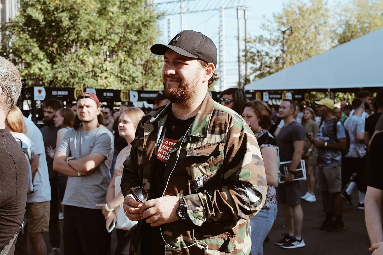 CRAFT DEPOT FEST 2018 Москва - Stone Forest