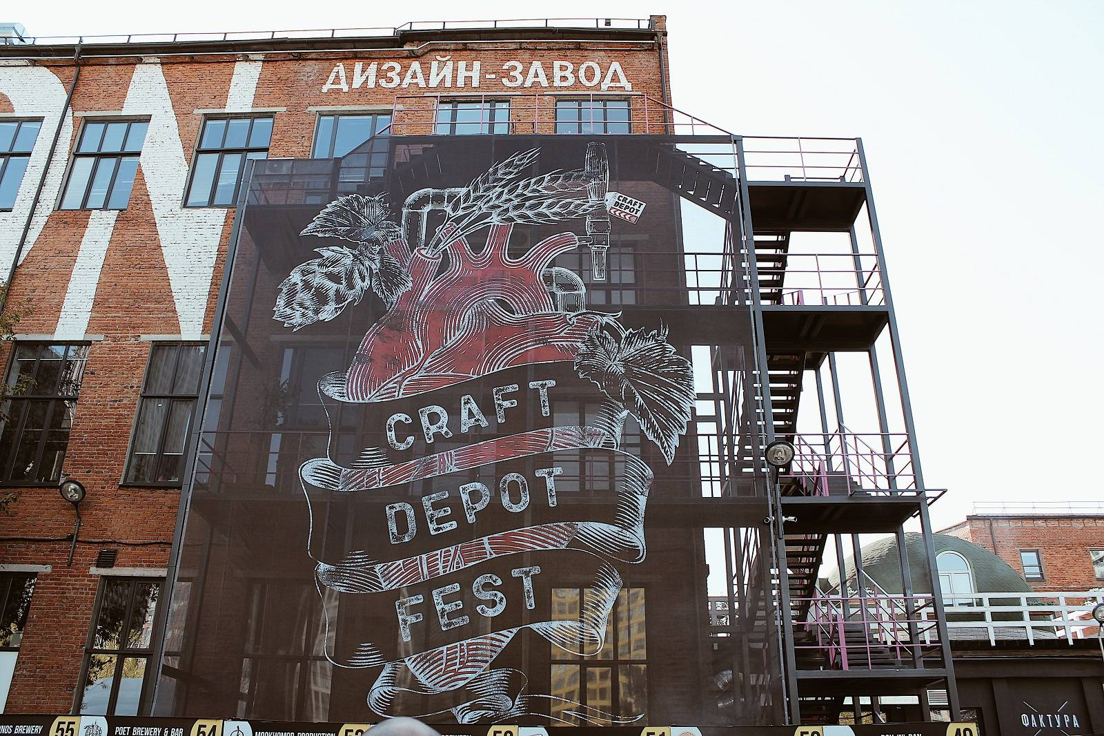 CRAFT DEPOT FEST 2018 Флакон - Stone Forest